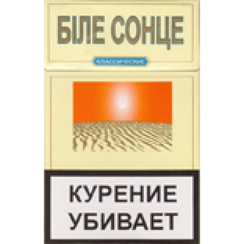 Купить белое солнце сигареты крым где купить сигареты от производителя оптом