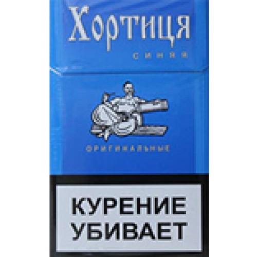 Хортица сигареты купить в москве розницу покупка табачных изделий через интернет