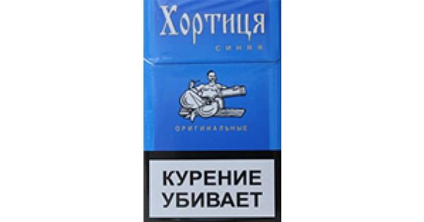 сигареты хортица красная купить москва