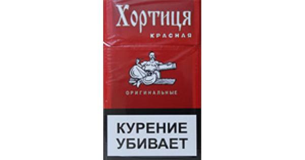 Хортица красная купить сигареты кино но если есть в кармане пачка сигарет слушать онлайн