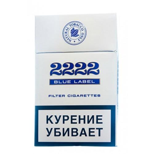 Сигареты 2222 цена купить в москве сигареты прима оптом цены