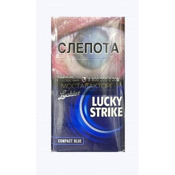 Сигареты Лаки Страйк Компакт Блю (Lucky Strike Compact Blue)