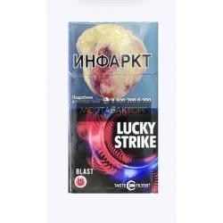 Лаки страйк сигареты купить в москве в розницу купить сигареты из армении в интернет магазине с доставкой по россии