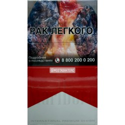 Сигареты Мальборо Красное (Marlboro Red)