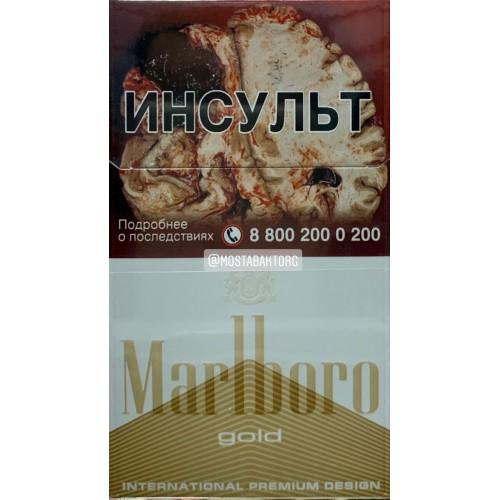 Сигареты мальборо голд купить в москве парламент сигареты купить в екатеринбурге