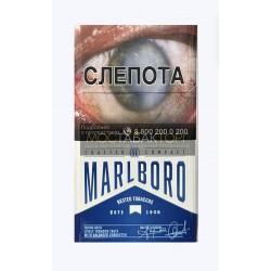 Сигареты Мальборо Крафтед Компакт (Bond Street Compact Blue)