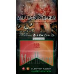 Сигареты Мальборо Самер Фьюжн (Marlboro Summer Fusion)