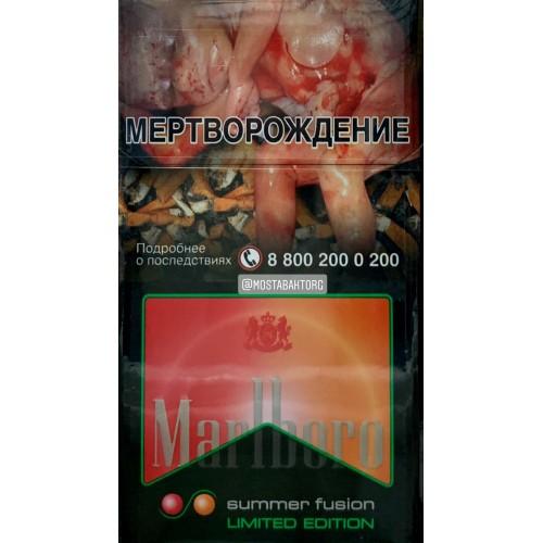 Сигареты саммер купить оптом дешевые сигареты в москве