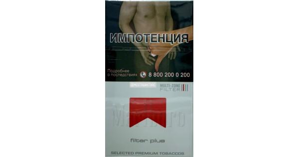 Сигареты мальборо белоруссия купить в москве севастополь табак опт