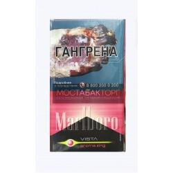 Сигареты Мальборо Виста Арома Зинг (Bond Compact Premium Mix)