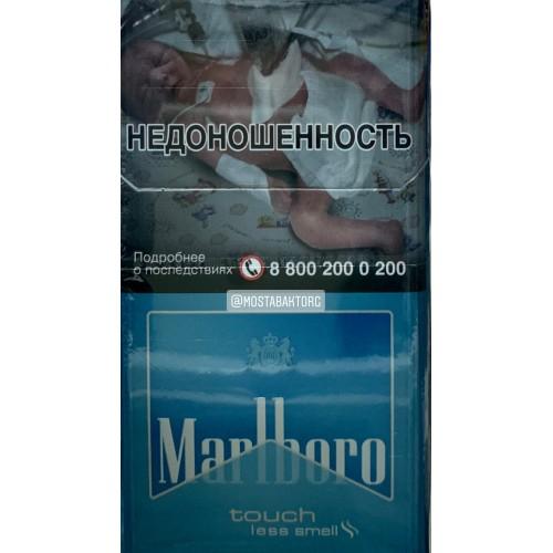 купить сигареты marlboro в москве