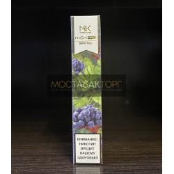 Maskking Higt Pro Grape (Маскинг Про Виноград)