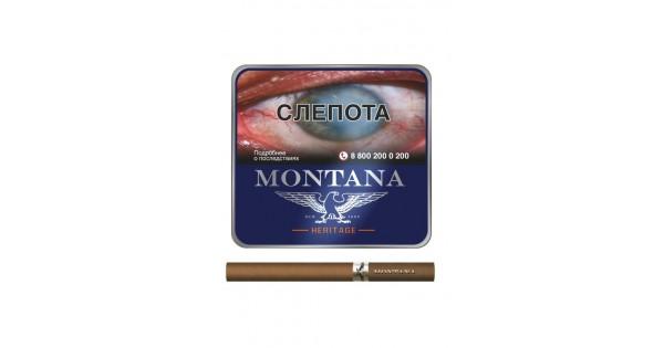 Купить сигареты монтана в интернет магазине сигареты купить в великом новгороде