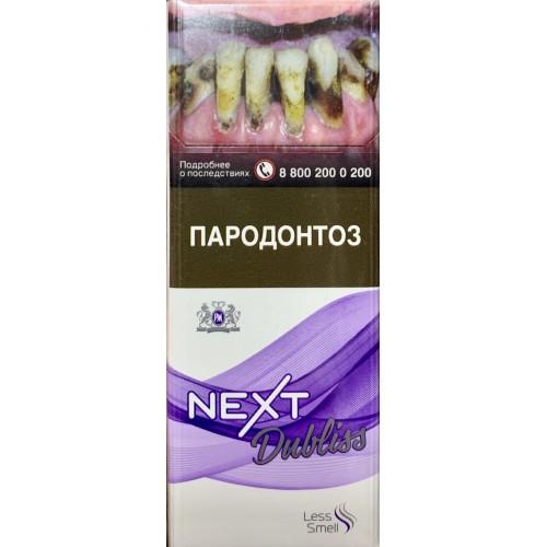 Сигареты next by dubliss купить камышин электронные сигареты купить