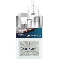 Сигареты Парламент Платинум (Parliament Platinum Blue)