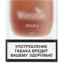 Sticks Winston Rich (Стики Винстон Рич Коричневые)