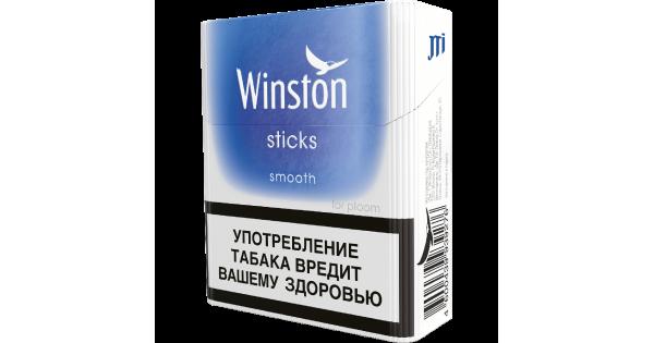 Стики табачные winston купить сигареты dakota в екатеринбурге