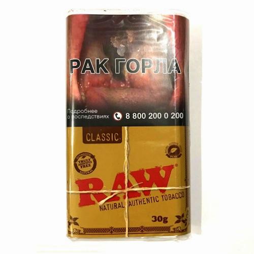 Сигареты макинтош в москве где купить купить сигареты лд 100