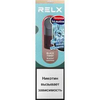 Картриджи RELX Pod Pro Black Twist (Релкс Под Про Клюква) (новый)