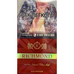 Richmond cherry сигареты купить в москве купить электронную сигарету б у в екатеринбурге