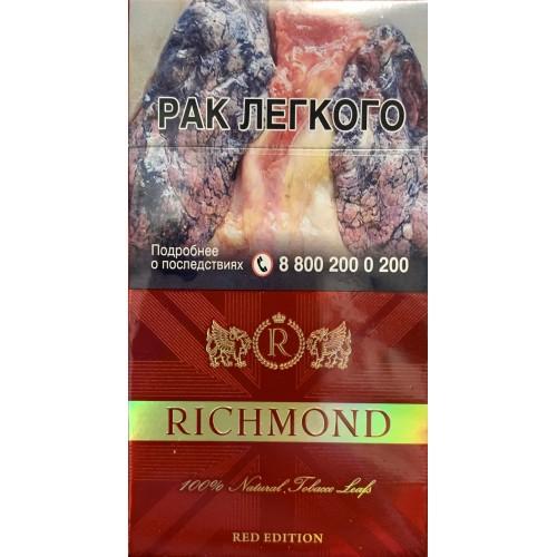 Ричмонд черри сигареты купить в москве нн купить электронную сигарету
