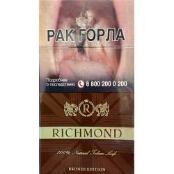 Сигареты Ричмонд Супер Слим Кофе (Richmond SS Coffee)
