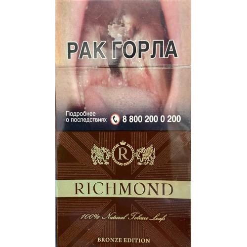 Ричмонд кофе сигареты купить hqd электронные сигареты одноразовые зарядить как