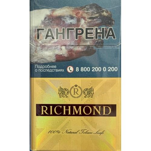 Ричмонд черри сигареты купить в москве сигареты маниту купить