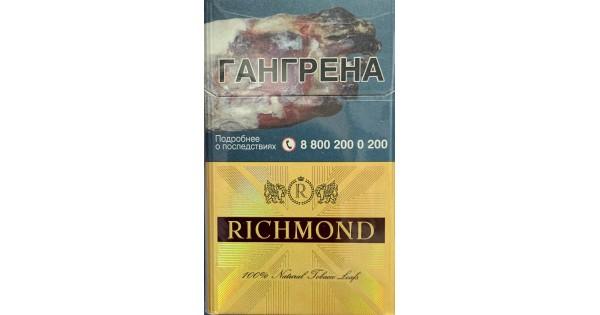 Купить сигареты ричмонд черри цена закон прав потребителей о возврате табачных изделий