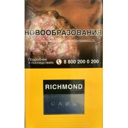Сигареты Ричмонд Клан «Каск» (Richmond Klan «CASK»)