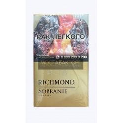 Сигареты Ричмонд Черри Голд (Richmond Cherry Gold)