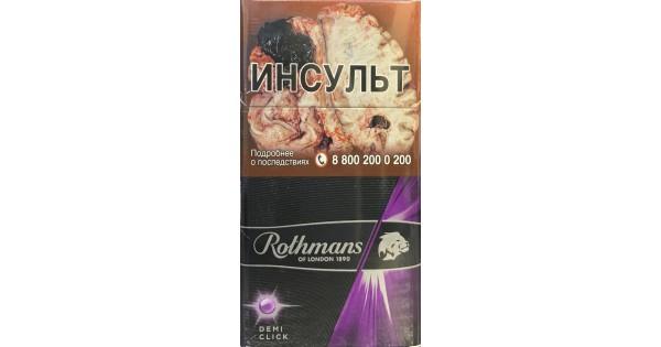 Marlboro купить в москве сигареты купить российские сигареты оптом в москве