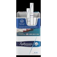 Rothmans Royals Blue