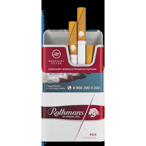 Сигареты ротманс ред купить одноразовые электронные сигареты минусы