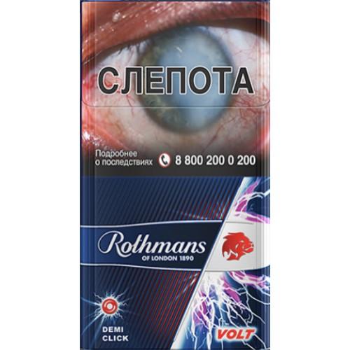 Купить сигареты роялс в москве сигареты купить оптом в украине