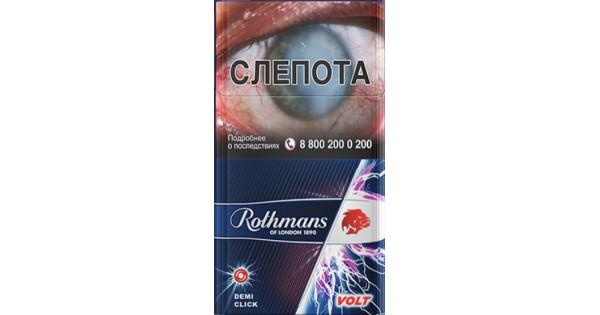 Крымские сигареты купить в туле куда сдать одноразовые электронные сигареты