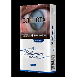 Rothmans Royals Demi classic