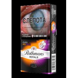 Rothmans Royals Click