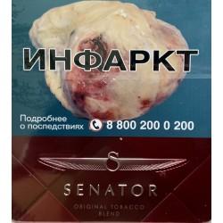 Сигареты Сенатор Вишня ж/б (Senator Original Cherry)