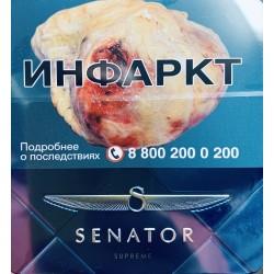 Сигареты Сенатор Виноград ж/б (Senator Original Winegrape)