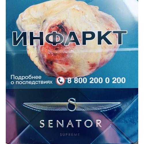 сигареты сенатор купить с доставкой