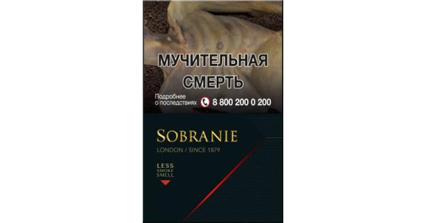 Купить сигареты 21 век в москве дешево сигареты оптом из армении