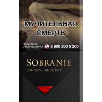 Сигареты Собрание Блэк (Sobranie Black)
