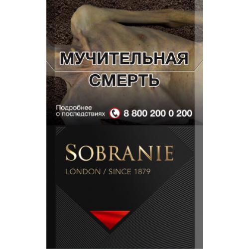 Где купить сигареты собрание в москве сигареты west купить оптом