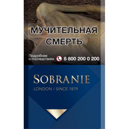 Купить сигареты собрание синий купить табаки для кальяна оптом в москве