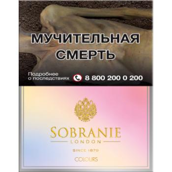 Сигареты Собрание Коктейль (Sobranie Coctail)