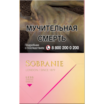 Сигареты Собрание Голдс (Sobranie Golds)