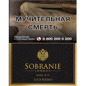 Сигареты Собрание Блэк Рашен (Sobranie Black Russian)