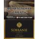 Сигареты Собрание (Sobranie)
