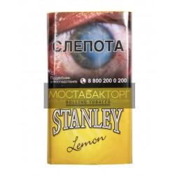Табак Stanley Lemon (Табак Стэнли Лимон)
